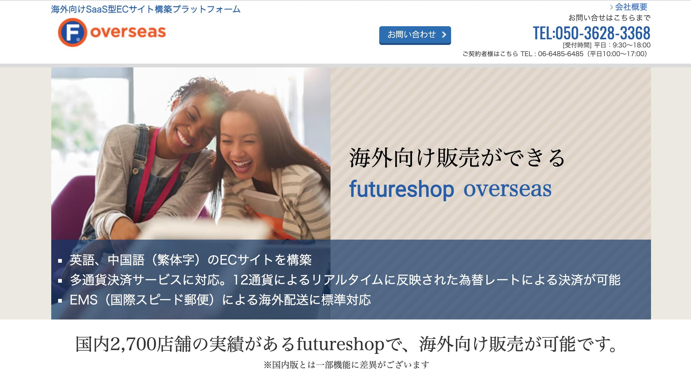 Futureshop overseas