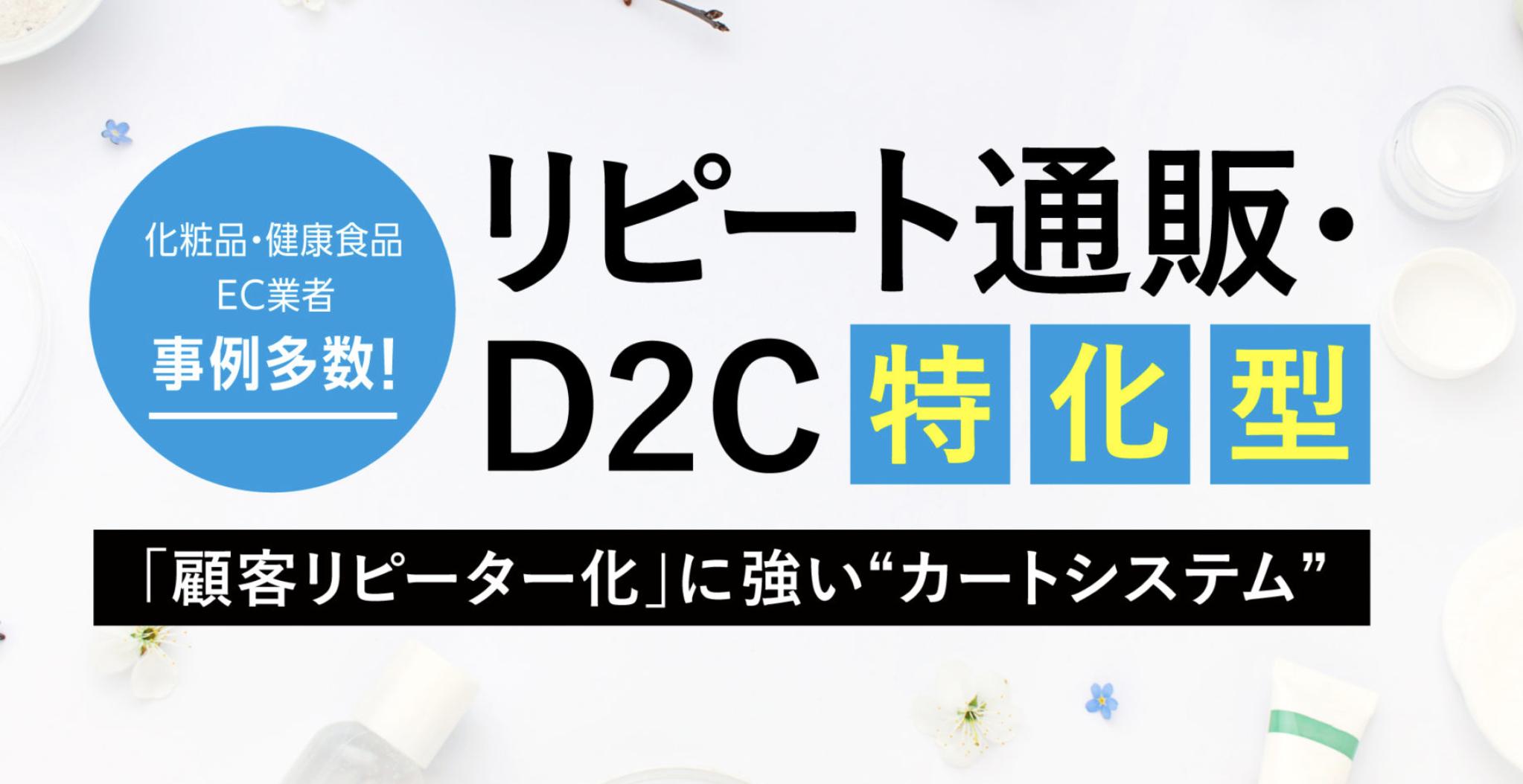 スクリーンショット 2021-01-25 12.06.10