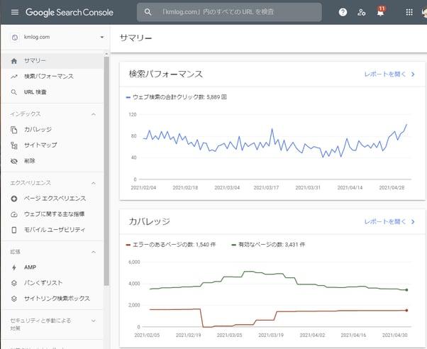 EC 改善 Google Search Console