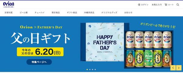 shopify 成功事例 オリオンビール