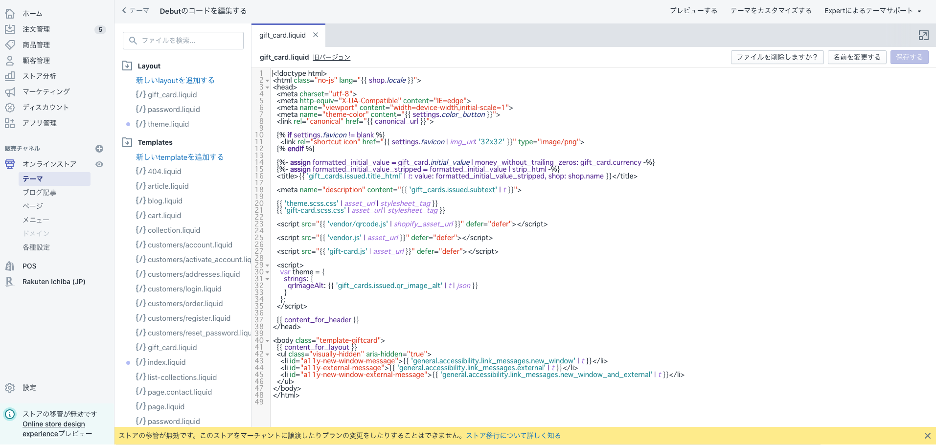 shopify-code-html-css