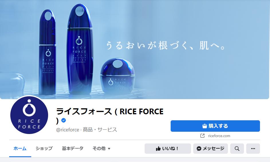 ec facebook ライスフォース