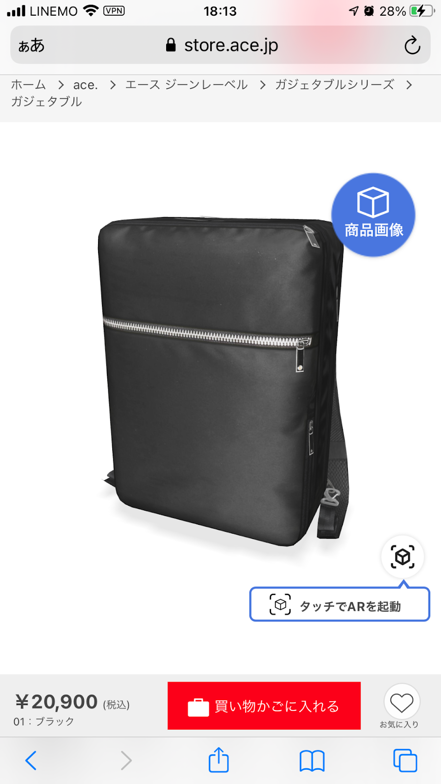 shopify 3Dモデル 成功事例 ACE Online Store