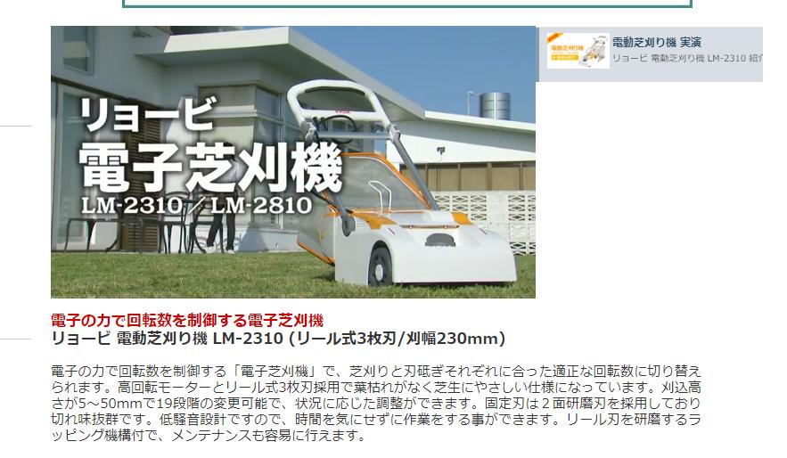 ミナト電機工業株式会社 動画 shopify