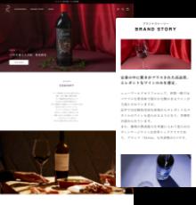 ワイン販売